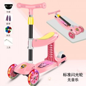 滑板车儿童可坐可滑1-3-6岁三合一男女宝宝玩具车