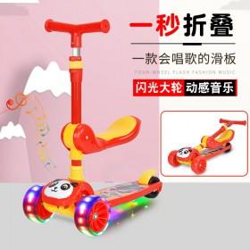 双折叠宝宝滑板车折叠宝宝车女童踏板车学生单脚溜溜超
