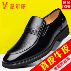 意尔康皮鞋男真皮春季透气休闲软皮大码男鞋内增高商务
