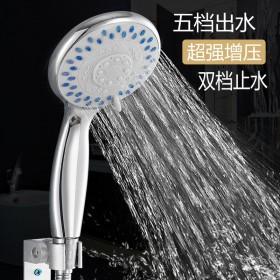 五档增压过滤花洒喷头淋浴增压套装洗澡家用花洒莲蓬头