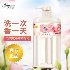 大瓶香水持久留香滋润光滑保湿沐浴露香氛玫瑰花香沐浴