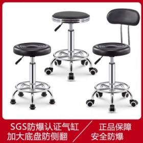 圆椅凳子家用靠背酒吧椅吧台凳酒吧凳升降凳收银台凳吧