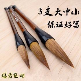 3支大毛笔对联毛笔套装