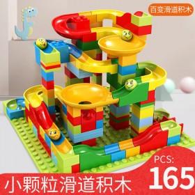 儿童积木玩具兼容乐美高积木