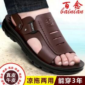 100%全牛皮夏牛皮休闲沙滩鞋真皮厚底防滑凉拖鞋男
