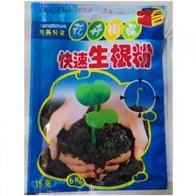 快速生根粉通用多肉扦插移栽强力发根育苗