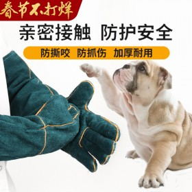牛皮手套微波炉 宠物防护园林修剪