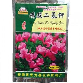 磷酸二氢钾花肥料家用盆栽植物通用卉叶面肥磷钾肥