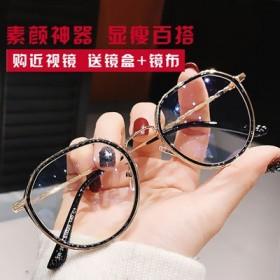 韩版多边形近视眼镜女有度数防蓝光防辐射眼...