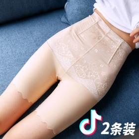 2条冰丝高腰收腹裤安全裤女防走光加肥加大码提臀塑身