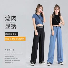 天丝牛仔休闲阔腿裤2021薄款女高腰垂感宽松显瘦