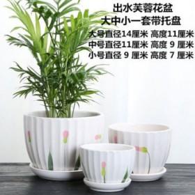 花盆陶瓷特价清仓带托盘