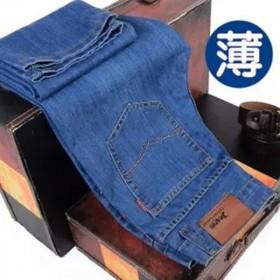 春秋 季薄款弹力直筒牛仔裤