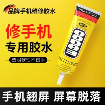 多功能强力胶水密封胶快干胶粘合剂防水透明胶修复软胶