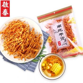 香港启泰蛹虫草花干货130g金虫草广东煲汤材料大孢