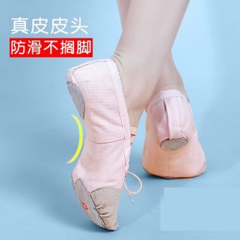 芭蕾舞鞋舞蹈鞋软底跳舞猫爪鞋子女鞋