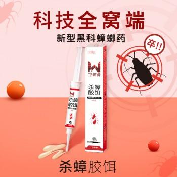 蟑螂胶饵强力蟑螂药饵10g