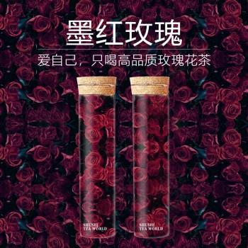 茶界墨红玫瑰干玫瑰花茶20g