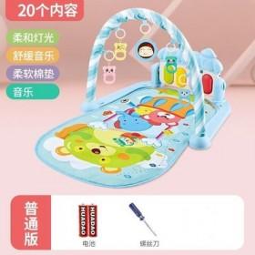 音乐新生婴幼儿健身架器脚踏钢琴宝宝游戏毯儿童摇铃益