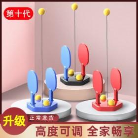 抖音同款儿童乒乓球训练器单双人自练乒乓球家用乒乓练