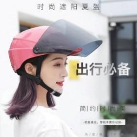 夏天头盔男女四季通用可爱网红