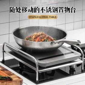 不锈钢电磁炉架厨房用品置物架煤气灶台燃气灶台盖板台