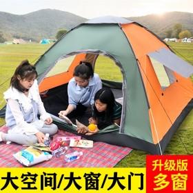 全自动速开双人帐篷户外野餐牛津布出游春游成人儿童