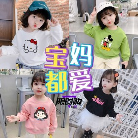女童卫衣春秋款儿童圆领上衣中小童韩版长袖女孩冬装洋