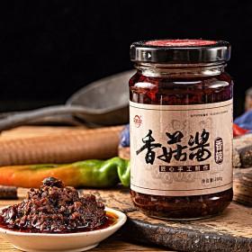 【2瓶装】牛肉酱香菇酱下饭菜调味酱香辣拌面火锅蘸料