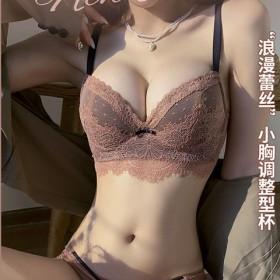 蕾丝性感内衣女小胸聚拢无钢圈收副乳调整型上托防下垂