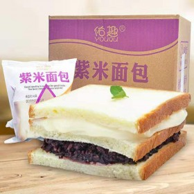1斤黑米奶酪3层切片手撕吐司