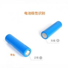 18650锂电池充电器大容量3.7v强光手电池