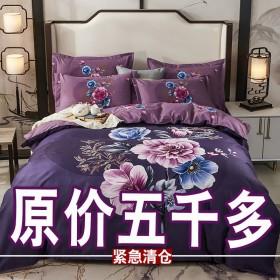 100亲肤加厚磨毛四件套床上用品婚庆单双人床单被套
