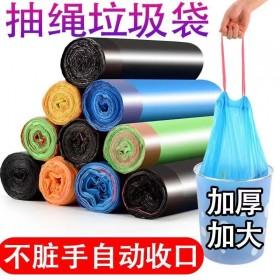 加厚垃圾袋手提抽绳大号彩色断点式厨房家用穿绳塑料袋