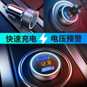 车载充电器快充一拖二usb闪充汽车充多功能点烟器智