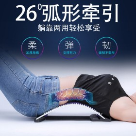 腰椎矫正器 腰间盘突出腰部劳损按摩仪