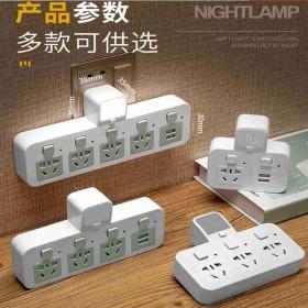 插座转换器usb一转多孔带多功能智能插排插板