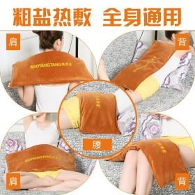 电加热盐袋海盐粗盐热敷包家用暖宫护腰艾灸包热敷理疗