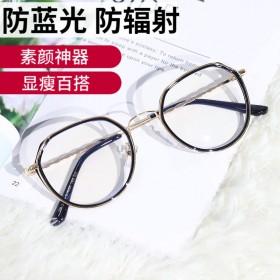 韩版多边形近视眼镜女有度数防蓝光