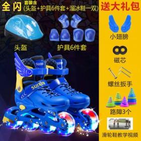 新款旱冰鞋滑轮鞋可调男女前闪光儿童溜冰鞋全套装轮滑
