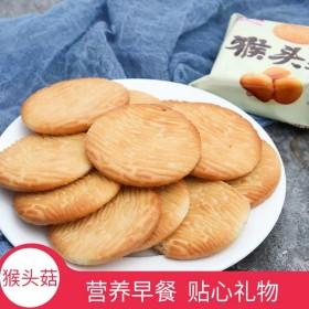 5斤猴头菇饼干5斤猴头菇饼干