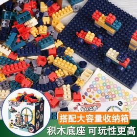 儿童大颗粒积木拼装益智玩具大号积木桌智力开发男女孩