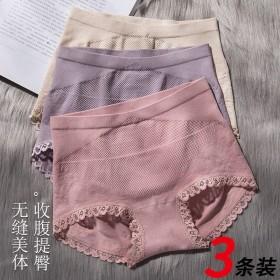 俞兆林3条装抗 菌内裤女棉裆中腰三角裤塑身提臀裤头