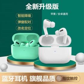 三代无线蓝牙耳机迷你运动入耳式华为oppo苹果