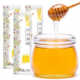 纯蜂蜜条装60克免费领