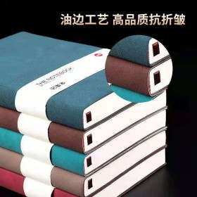 笔记本本子加超厚记事本定制文具日记本商务记录本皮笔