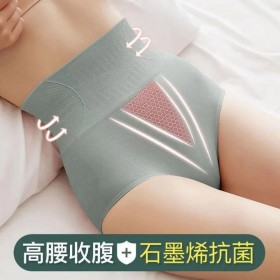 2条装石墨烯翘臀高腰收腹内裤女提臀塑身束腰内裤女