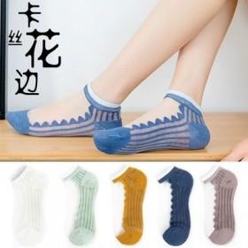 10双】袜子女短袜浅口船袜夏季薄款水晶玻...