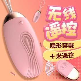 无线跳蛋遥控跳蚤成人情趣女用品学生自慰静音充电