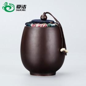 限时抢购紫砂茶叶罐